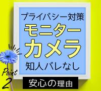 横浜・デリヘル・LaRouge
