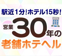 新宿・イメクラ・制服向上委員会