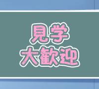 千葉・ピンクサロン・Again~アゲイン~
