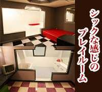 千葉・ソープランド・CHARIS(カリス)