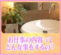 川崎・ファッションヘルス(店舗型ヘルス)・人妻ちゃんねるの高収入求人情報 PRポイント