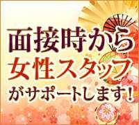 京都・セクシーキャバクラ・姫の乱