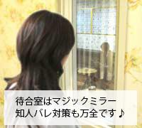 神奈川・エステマッサージ・シャンプー娘。(横浜ハレ系)