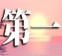 福岡・人妻デリヘル・【福岡デリヘル】20代・30代★博多で評判のお店はココです!