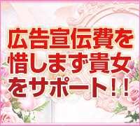 宮崎・デリバリーヘルス・ママらんど宮崎店