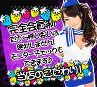 和歌山・オナニークラブ・いたずら子猫ちゃん和歌山店