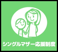 難波・ホテル型ヘルス・大和屋 難波店
