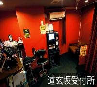 渋谷・ホテヘル&デリバリーヘルス・THCの高収入求人情報 PRポイント