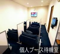 渋谷・ホテヘル&デリバリーヘルス・THC