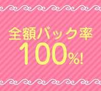 熊本・デリバリーヘルス・Club agehaの高収入求人情報 PRポイント