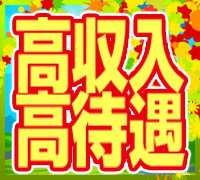 川崎・ソープランド・La・elf