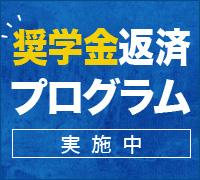 埼玉・オナクラ・大宮HANDS