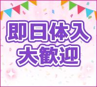 千葉・ピンクサロン・crayon-クレヨン-の高収入求人情報 PRポイント