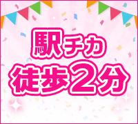千葉・ピンクサロン・crayon-クレヨン-