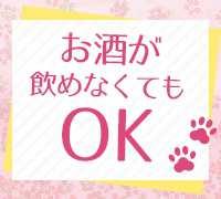 京都・コンパニオン・猫弁天の高収入求人情報 PRポイント