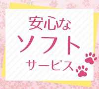 猫弁天のアピールポイント③