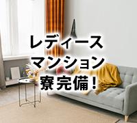 福岡・コンパニオン・Ti Amo(ティアモ)