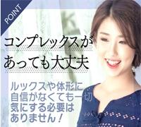 吉原・ファッションヘルス・BADCOMPANY