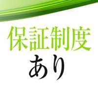 栄町・出張型エステ・千葉回春マッサージRELAXの高収入求人情報 PRポイント