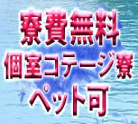 佐賀・ソープランド・No1 Goooo