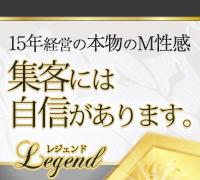 錦糸町・小岩・新小岩・葛西・エステ・性感マッサージ専門店 レジェンド