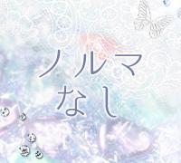 宮崎・デリヘル・らぶらぶ
