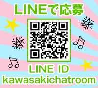 神奈川・ライブチャット・川崎チャットルームの高収入求人情報 PRポイント