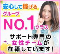 錦糸町・小岩・新小岩・葛西・亀有・デリヘル・千葉人妻セレブリティ
