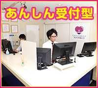 新橋・オナクラ・手コキ・五反田みるみる