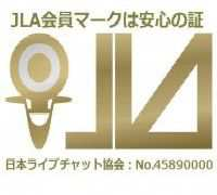 埼玉・ライブチャット・angelia(アンジェリア)の高収入求人情報 PRポイント