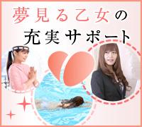 神奈川・横浜・デリヘル(デリバリーヘルス)・横浜人妻セレブリティの高収入求人情報 PRポイント