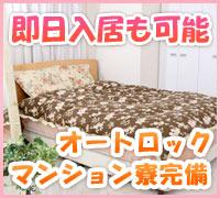 埼玉・オナクラ(手コキ)・西川口みるみるの高収入求人情報 PRポイント