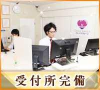 五反田・ホテル型ヘルス・五反田マーマレードの高収入求人情報 PRポイント