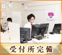 吉原・ホテル型ヘルス・五反田マーマレードの高収入求人情報 PRポイント