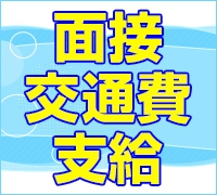 長崎・デリヘル・チュパチャップス