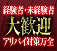 小倉・デリヘル・ミセスコレクション