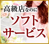 福岡・高級デリヘル・ELEGANT CLUB GRANDCHARIOT「グランシャリオ」の高収入求人情報 PRポイント