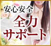 福岡・高級デリヘル・ELEGANT CLUB GRANDCHARIOT「グランシャリオ」