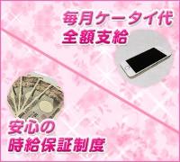 五反田・ホテル型オナクラ(手コキ)・華爛漫
