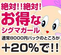 京都・デリバリーヘルス・プロフィール京都の高収入求人情報 PRポイント