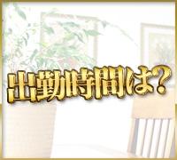 五反田・エステ・ALLAMANDA(アラマンダ)