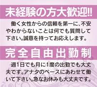 福岡・人妻デリヘル・アレコレマダム