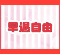 神戸 三宮・デリヘル・【母乳妊婦専門店】ママクル