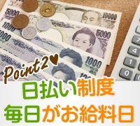 埼玉・ライブチャットレディ・大宮チャットステーション