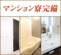 五反田・エステ・ヒーローズの高収入求人情報 PRポイント