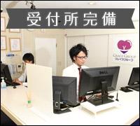 新橋・オナクラ・手コキ・シロガネーテ