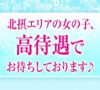 大阪その他・デリヘル・club Blenda 北摂店
