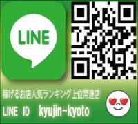 京都・デリバリーヘルス・ゆるふわKISS