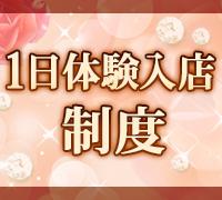 栃木・人妻デリバリーヘルスコンパニオン・人妻リアル in 宇都宮