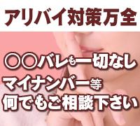 埼玉・M性感・大宮性感 雅な痴女~大宮